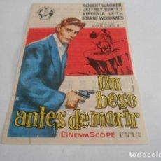 Cine: 5 - FOLLETO DE CINE - CON PUBLICIDAD - CINE BARCELO -- UN BESO ANTES DE MORIR. Lote 205693040