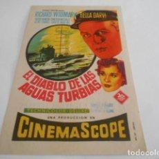 Cine: 5 - FOLLETO DE CINE - CON PUBLICIDAD - CINE DIANA - EL DIABLO DE LAS AGUAS TURBIAS. Lote 205693223