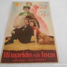 Cine: 5 - FOLLETO DE CINE - CON PUBLICIDAD - CINE ESPAÑOL Y PALACIO - MI MARIDO ESTA LOCO. Lote 205694072