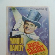 Cine: YANQUI DANDY. SELLO CINE. Lote 206217305