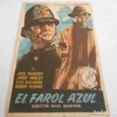 Cine: 10 - FOLLETO CINE - CON PUBLICIDAD - CINE ALKAZAR - EL FAROL AZUL. Lote 206238561