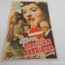 Cine: 10 - FOLLETO CINE - CON PUBLICIDAD - CINE CAPITOL - DIRECCION PROHIBIDA. Lote 206239642