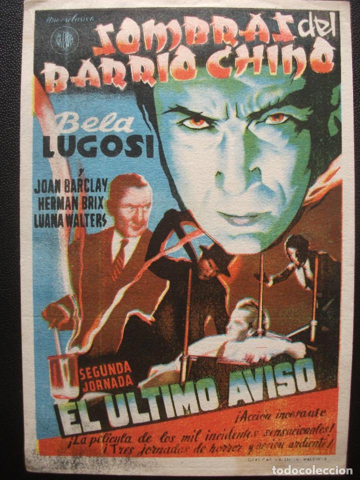 SOMBRAS DEL BARRIO CHINO, BELA LUGOSI, TEATRO LEMOS, 1947 (Cine - Folletos de Mano - Suspense)