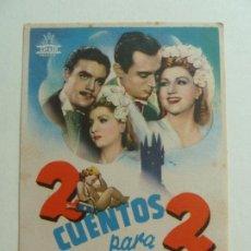 Cine: 2 CUENTOS PARA 2. SELLO CINE. Lote 206325503