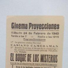 Cine: FOLLETO DE CINE SOLO SOY UN COMEDIANTE DE 1940 CON PUBLICIDAD. Lote 206459990