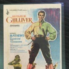 Cine: LOS VIAJES DE GULLIVER - PROGRAMA DE CINE - C/P BADALONA 1961. Lote 206470333