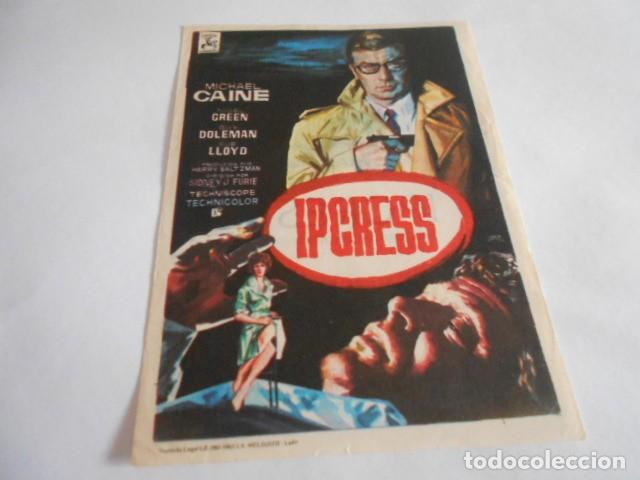 16 - FOLLETO DE CINE - CON PUBLICIDAD - CINE ALBENIZ - IPCRESS (Cine - Folletos de Mano - Acción)