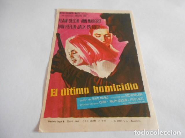 16 - FOLLETO DE CINE - CON PUBLICIDAD - CINE ALBENIZ - EL ULTIMO HOMICIDIO (Cine - Folletos de Mano - Acción)
