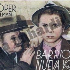 Cine: BARRIOS DE NUEVA YORK - TEATRO SANJUÁN DE ÉCIJA (CA. 1939). Lote 206569397