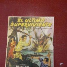 Cine: EL ULTIMO SOBREVIVIENTE. JEFFREY HUNTER.. Lote 206771690