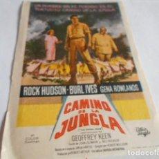Cine: 19 - FOLLETO DE CINE - CON PUBLICIDAD CINE CAPITOL - CAMINO DE LA JUNGLA. Lote 206921955
