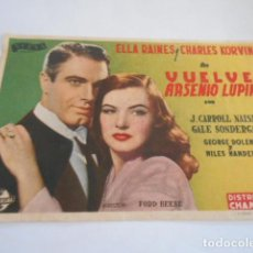 Cine: 25 - FOLLETO DE CINE - CON PUBLICIDA - CINE SANTAPOLA - VUELVE ARSENIO LUPIN. Lote 207100730