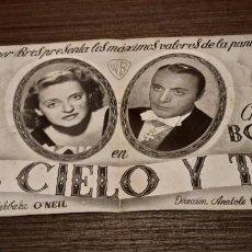 Cine: RARO PROGRAMA DE CINE ANTIGUO EL CIELO Y TU. Lote 207172376