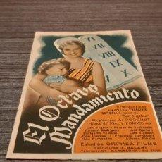Cine: PROGRAMA DE CINE EL OCTAVO MANDAMIENTO. Lote 207177397