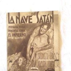 Cine: LA NAVE DE SATAN AÑO 1936 CENTRO RADICAL DE ALIANZA REPUBLICANA. Lote 207274970