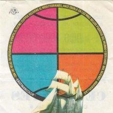 Flyers Publicitaires de films Anciens: PN - PROGRAMA DE CINE - ESE MUNDO MARAVILLOSO. FLYING CLIPPER - TEATRO CERVANTES (LINARES) - 1962.. Lote 207386023