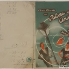 Flyers Publicitaires de films Anciens: FOLLETO DE CINE PALOMA DE MIS AMORES VALENCIA BARCELONA. Lote 207635427