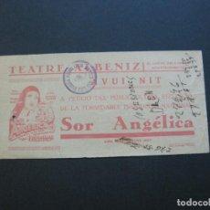 Cine: GIRONA-TEATRE ALBENIZ-SOR ANGELICA-PROGRAMA DE CINE-VER FOTOS-(V-20.387). Lote 207648575