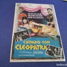 Cine: PROGRAMA DE MANO ORIG - CUIDADO CON CLEOPATRA - CINE VICIANA. Lote 207733266