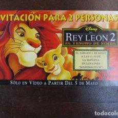 Cine: EL REY LEON 2 - FOLLETO MANO INVITACION PREESTRENO - CINESA MAREMAGNUM DISNEY. Lote 207976145