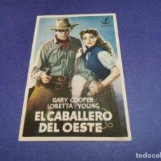 Cine: PROGRAMA DE MANO ORIG - EL CABALLERO DEL OESTE - CINE DE SUANCES. Lote 207978871