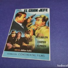 Folhetos de mão de filmes antigos de cinema: PROGRAMA DE MANO ORIG - EL GRAN JEFE - CINE DE OLIVA. Lote 207981440