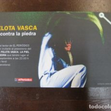 Cine: PELOTA VASCA - FOLLETO MANO INVITACION PREESTRENO CINE VERDI. Lote 207985495