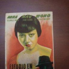 Cine: FOLLETO DE CINE, ESTUDIO EN ROJO, CON PUBLICIDAD AL DORSO. Lote 208112878