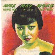Flyers Publicitaires de films Anciens: PN - PROGRAMA DE CINE - ESTUDIO EN ROJO - ANNA MAY WONG - TEATRO PRINCIPAL (MÁLAGA) - 1933.. Lote 249274175
