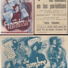 Cine: SU NOMBRE EN LOS PERIODICOS, PROGRAMA DOBLE, PUBLICIDAD DEL TEATRO ALHAMBRA DE LUCENA (CÓRDOBA). Lote 221700631