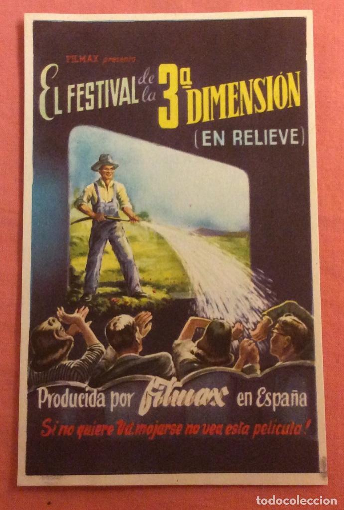 FOLLETO DE MANO EL FESTIVAL DE LA 3ª DIMENSION.SIN PUBLICIDAD (Cine - Folletos de Mano - Documentales)