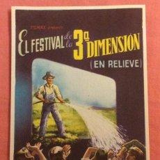 Flyers Publicitaires de films Anciens: FOLLETO DE MANO EL FESTIVAL DE LA 3ª DIMENSION.SIN PUBLICIDAD. Lote 209215342
