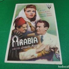 Cine: PROGRAMA DE MANO ORIG - ARABIA - CINE DE MERIDA. Lote 209368892