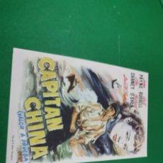 Cine: PROGRAMA DE MANO ORIG - CAPITÁN CHINA - CINE ESPAÑOL. Lote 209372007