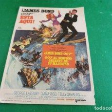 Cine: PROGRAMA DE MANO ORIG - JAMES BOND 007 AL SERVICIO DE SU MAJESTAD - CINE DE NULES. Lote 209601541