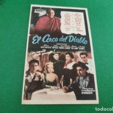 Cine: PROGRAMA DE MANO ORIG - EL CERCO DEL DIABLO - CINE DE VITORIA. Lote 209698616