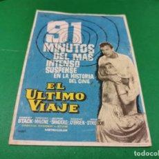 Cine: PROGRAMA DE MANO ORIG - EL ÚLTIMO VIAJE- CINE DE ALICANTE. Lote 209779402