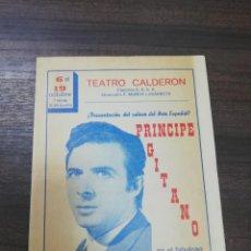 Cine: TEATRO CALDERON. PRINCIPE GITANO. IMPERIO DE TRIANA.. Lote 210090827
