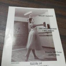 Cine: BALLET CLASICO. JUAN TENA. SEVILLA. Lote 210168275