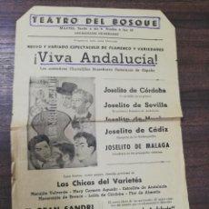 Cine: TEATRO DEL BOSQUE. VIVA ANDALUCIA. JOSELITO DE CORDOBA. JOSELITO DE SEVILLA. JOSELITO DE CADIZ.. Lote 210169083