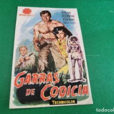 Cine: PROGRAMA DE MANO ORIG - GARRAS DE CODICIA - CINE DE ZARAGOZA. Lote 210193212