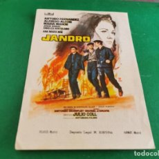 Flyers Publicitaires de films Anciens: PROGRAMA DE MANO ORIG - JANDRO - CINE DE MELIANA. Lote 210196905