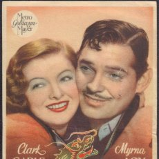 Cine: PROGRAMA SENCILLO DE SUCEDIÓ EN CHINA (1938) - CINE AVENIDA DE ALCOY. Lote 210222006
