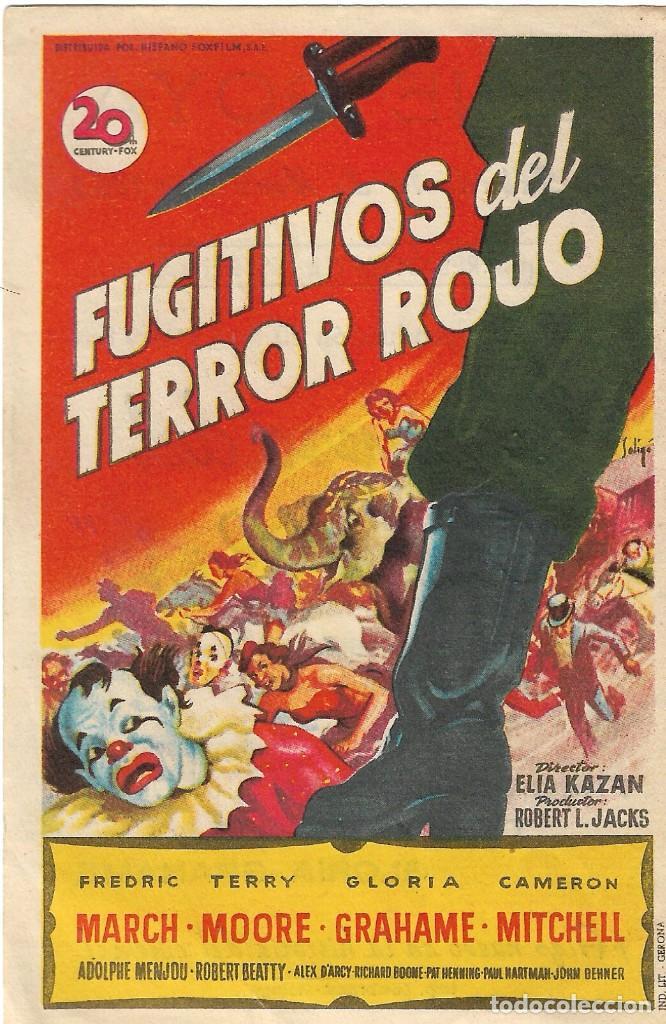 PN - PROGRAMA DE CINE - FUGITIVOS DEL TERROR ROJO - FREDRIC MARCH, TERRY MOORE - CINE GOYA (MÁLAGA) (Cine - Folletos de Mano - Suspense)