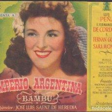 Cine: PROGRAMA DOBLE DE BAMBÚ (1945), CON IMPERIO ARGENTINA, FERNANDO FERNÁN GÓMEZ Y SARA MONTIEL. Lote 210399926