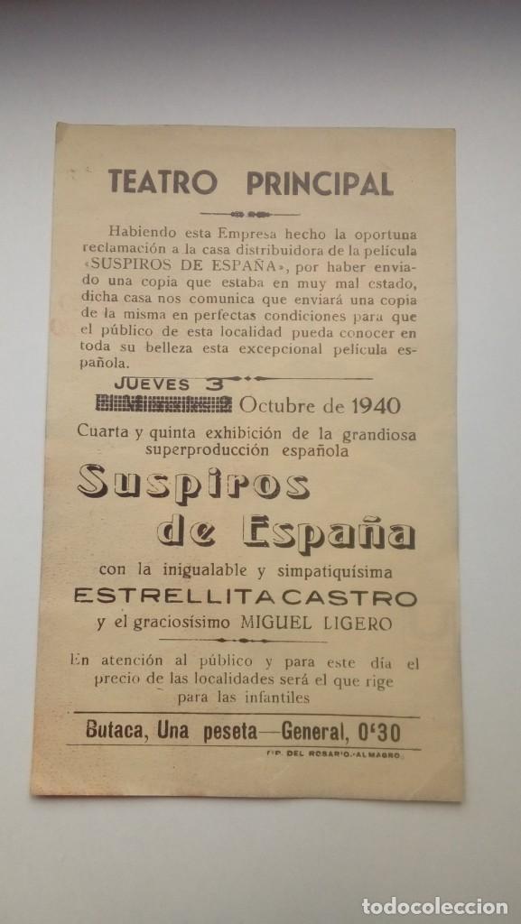 Cine: FOLLETO DE CINE SUSPIROS DE ESPAÑA ESTRELLITA CASTRO CON PUBLICIDAD TEATRO PRINCIPAL 1940 - Foto 2 - 210422490