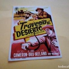 Cine: PROGRAMA DE MANO ORIG - TRAVESÍA DEL DESIERTO - CINE DE ZARAGOZA. Lote 210458982