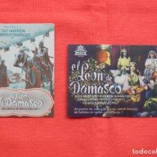 Cine: EL LEON DE DAMASCO, 2 PROGRAMAS 1 DOBLE, LUIS HURTADO, DOBLE C/P CINE ESPAÑOL CAMBRILS 1944. Lote 210479261