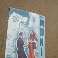 Cine: PROGRAMA DE CINE DOBLE. MUNI. CINE AL DORSO. SEP-1936. Lote 210486108