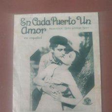 Cine: PROGRAMA DE CINE DOBLE. EN CADA PUERTO UN AMOR.. Lote 210750327